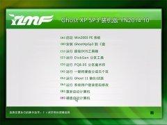 大红鹰dhy0088 Ghost XP SP3 装机版 YN2014.10
