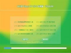 大白菜 GHOST XP SP3 正式装机版 V2016.04