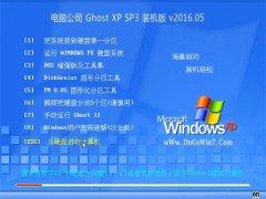 电脑企业 GHOST XP SP3 绿色装机版2016年05月