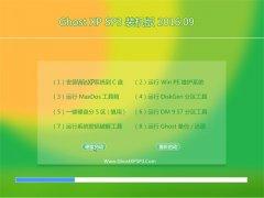 GHOST XP SP3 装机版 V2016.09