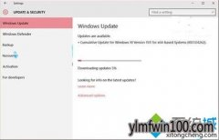 Windows10魔法猪系统下载更新KB3124262卡在30%如何解决
