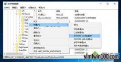 Win10大白菜系统下载下如何设置窗口动画慢镜头效果