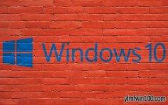 大红鹰dhy0088windows10Redstone4已进入功能锁定阶段