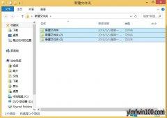 大红鹰dhy0088win10专业版电脑批量重命名文件夹的方法