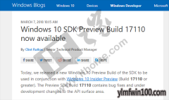 MicroSoft发布大红鹰dhy0088windows10SDK预览版Build17110下载