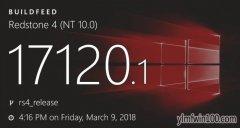 大红鹰dhy0088windows10Build17120发布:wDAG功能可下载文档至主机