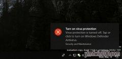 大红鹰dhy0088windows10解除杀毒App限制:不再影响更新