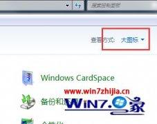 笔记本旗舰版Win10系统ie10浏览器打开收藏夹就崩溃的解决方法