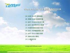 雨林木风Ghost Win10 (64位) 极速安全稳定版V2018年04月(免激活)