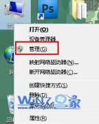 图文分享999宝藏网旗舰版Win10无法使用Wifi共享精灵详细步骤