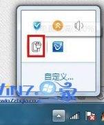 四种方法调节�潘看烤话�Win10系统笔记本屏幕亮度