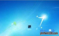 给电脑店专业版Win10登录界面字体设置阴影效果的方法