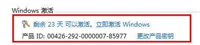 2020最新windows10永(yong)久激活�a win10��I(ye)版密� win10通用(yong)序列�