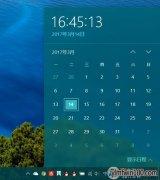 W10企业版时间可以显示秒吗 Win10企业版时间显示秒的小技巧
