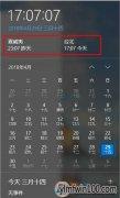 大红鹰dhy0088win10怎么添加显示不同时区的时钟