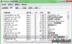 WIN10系统电脑中QQ总是推送广告怎么办