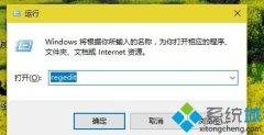 大红鹰dhy0088W10系统取消登录界面显示用户名的教程