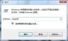 WIN10 64位系统被删掉的文件怎么找回来