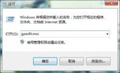 WIN10系统鼠标不能拖动文件夹的解决方法