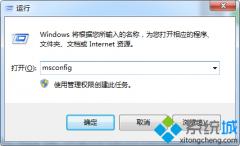 WIN10系统电脑开机自动弹出网页如何解决的教程