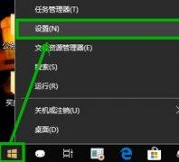 win10玩lol自动最小化 切换屏幕时黑屏几秒怎么办