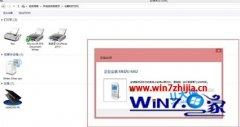 WIN8系统电脑蓝牙脱机怎么解决的方法