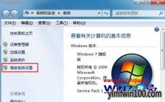装机版Win7系统插入新U盘需要很长时间才能识别怎么解决?