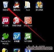 WIN10专业版系统删除文件时不提示是否删除如何解决?