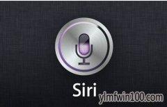 siri如何打开?苹果siri怎么读的教程