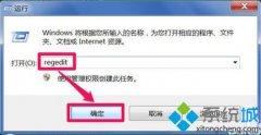 WIN10系统电脑在浏览器中输入网址总是打开同一个网站怎么办?