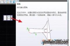 cad圆角如何使用?怎么使用cad圆角命令的教程