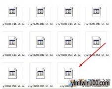 WIN7系统电脑sfv是什么文件?sfv文件如何打开