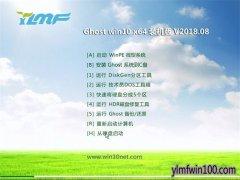 雨林木风 Win10 x64(1803专业版)v2018.08
