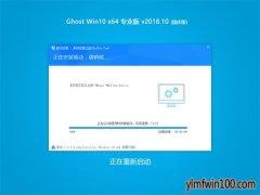 雨林木风ghost Win10x64 1803专业版 v2018.10(国庆版)