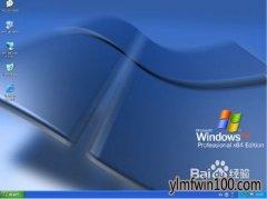 WinXP x64 sp2原版镜像