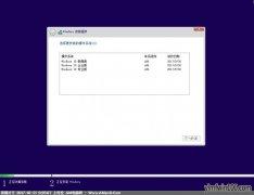 Windows10 16299.15/专业版/企业版/教育版