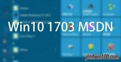 2018.10 微软简体中文资源: Win10 1809_RS5 / LTSC 2019