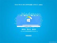 雨林木风Ghost Win10 x86(1809专业版)v2018.11(无需激活)