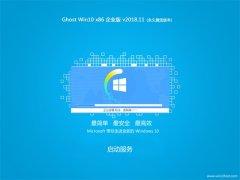 雨(yu)林木�L Ghost Win10 x86 企�I版(ban) 2018V11 (自�蛹せ�)
