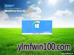 雨(yu)林木�LGhost Win10x86 自�蛹せ��I版 2019v02