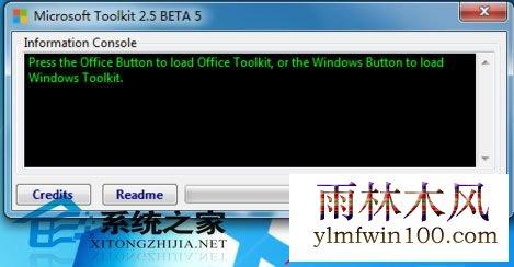 Office2013激活步骤1.jpg
