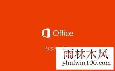 Microsoft office 2016 官方��w中文版 免�M下�d