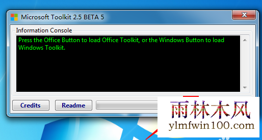 office 2013激活工具 office2013一键永久激活码/密钥/序列号