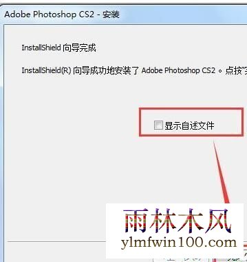 Photoshop(PS)永久免�M序列��R�