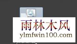 雨林木风win7旗舰版系统电脑桌面上的文件删不掉怎么办?(7)