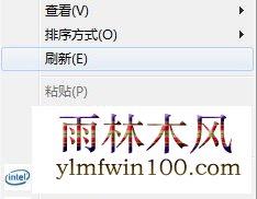 雨林木风win7旗舰版系统电脑桌面上的文件删不掉怎么办?(2)