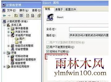 win10 1909系统提示windows无法打开添加打印机如何解决?