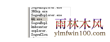 win10系统安装QQ失败提示检测到QQ正在运行怎么办?