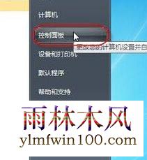 win10系统电脑打印机显示脱机状态怎么解决的教程