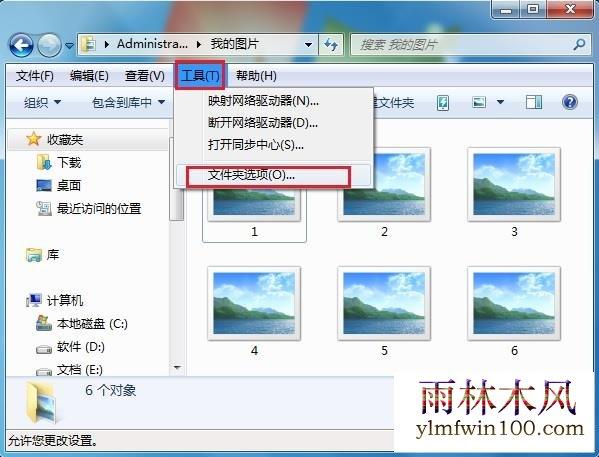 win10系统电脑图片预览功能不能使用怎么办?